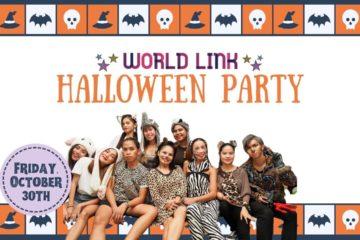 online Halloween event2020