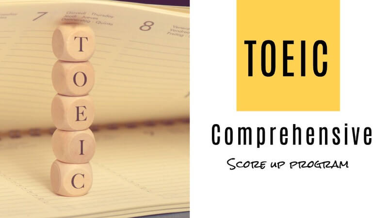 CL-TOEIC Comprehensive Course